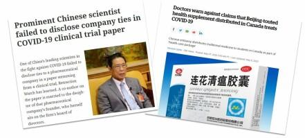 Kinesiske forskere viste at urtemedisin virker mot covid-19, men fortalte ikke om interessekonflikter