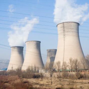 Kjøletårn til et kullkraftverk i Kina. (Foto: iStockphoto)