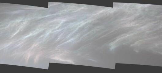 Denne skyete himmelen er på en annen planet
