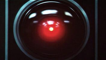 """""""Øyet til HAL 9000 fra filmen 2001: A Space Odyssey. (Foto: Turner Entertainment, Time Warner Company)"""""""
