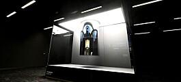 Europas kraftigste kvantedatamaskin er avduket