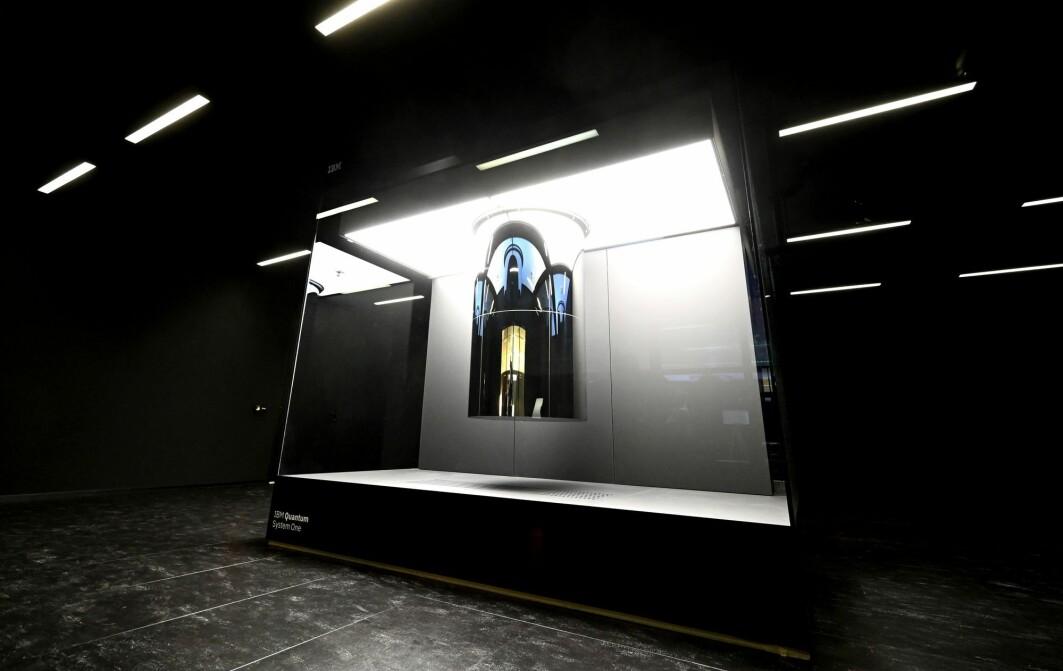 Europas første kvantedatamaskin er på et anlegg i Ehningen i Tyskland.
