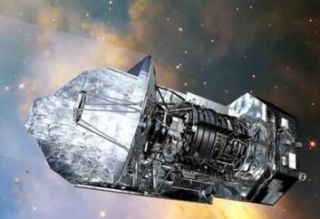 Romteleskopet Herschel. (Illustrasjon: ESA)