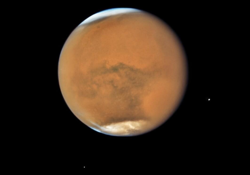 Dette bildet, tatt av Hubble-teleskopet 18. juli 2018, viser den karakteristiske røde fargen til Mars.