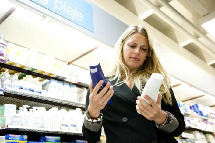Nederlandsk studie viser hvordan reklame for skjønnhetsprodukter kan fremkalle økt selvbevissthet, men dårligere selvbilde hos konsumenter. (Foto: Colourbox.com)