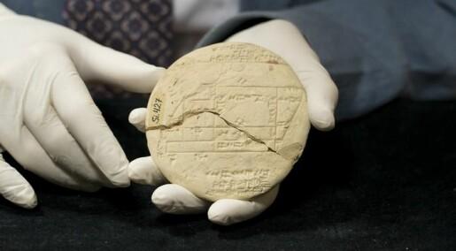Denne leirtavla skal ha blitt brukt til å dele inn eiendommer for 3700 år siden
