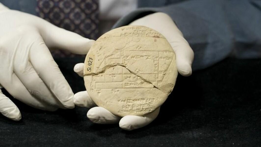 Denne leirtavla skal være om lag 3700 år gammel, og vise en nøyaktig inndeling av eiendommer.
