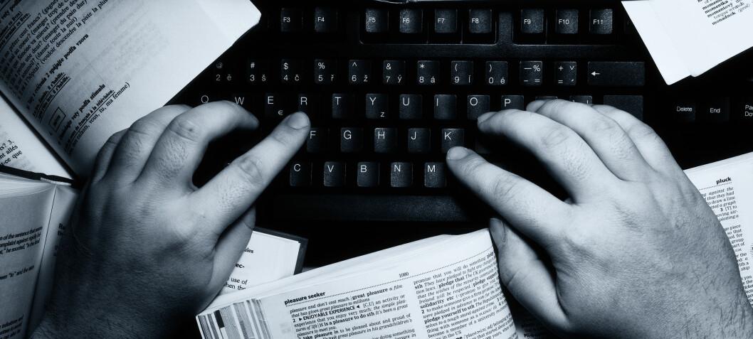 Gravejournalister kan trenge kunstig intelligens