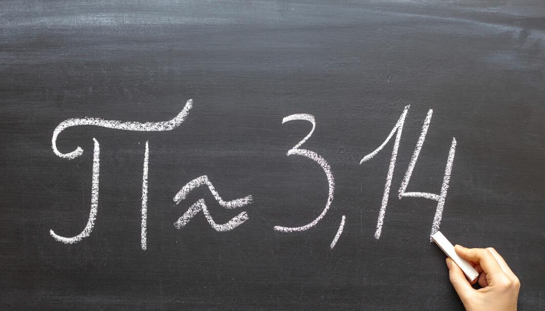 Kraftige datamaskiner brukte 108 dager på å regne ut rekordmange tall etter kommaet.