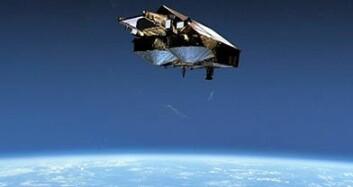 CryoSat-2 ble skutt opp torsdag. (Illustrasjon: ESA)