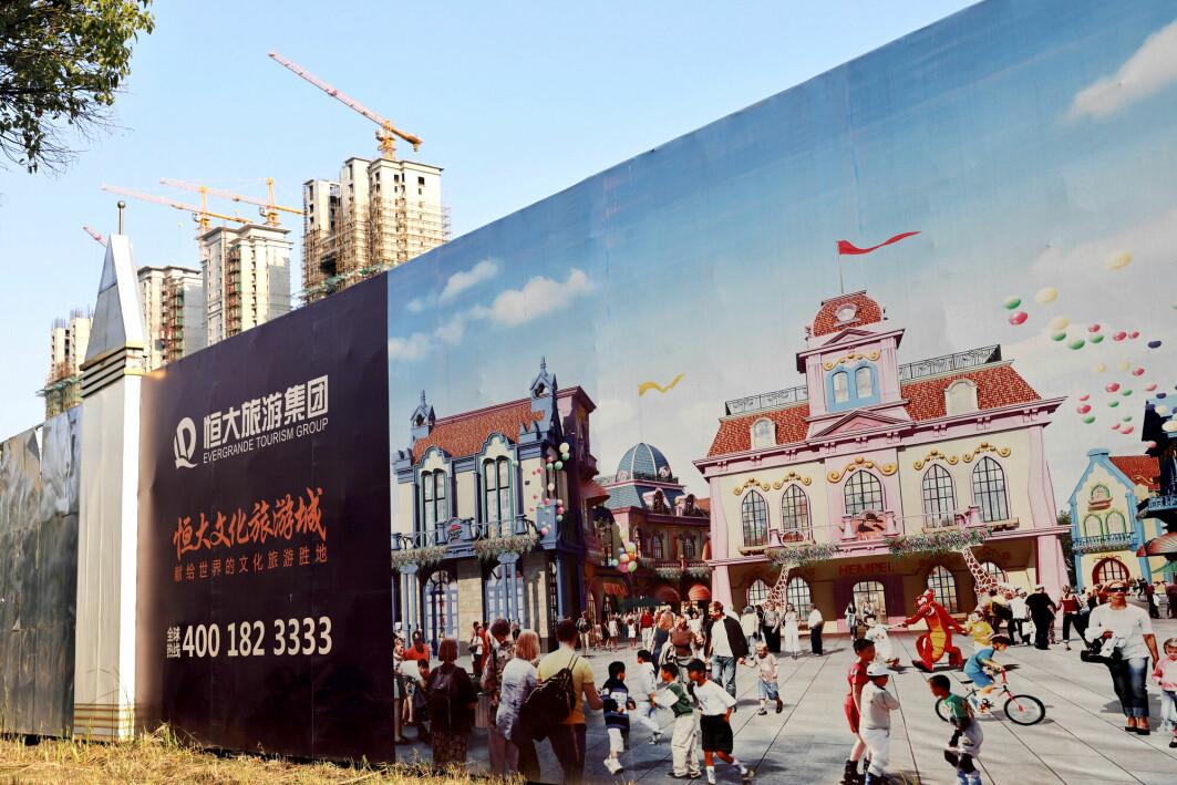 Et av Evergrandes mange byggeprosjekter i Kina.