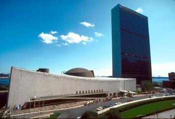FN-hovedkvarteret i New York. (Foto: FN)