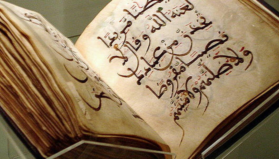 Koranen ble tidlig oversatt til gresk