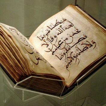Muslimer som levde 200 år etter profeten Muhammeds død i år 632, kunne godt finne på å oversette den hellige teksten. Det viser et nytt tekstfunn. (Illustrasjonsfoto: Wikimedia Commons)