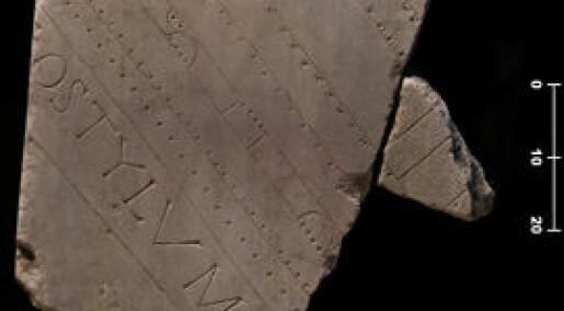 Datahjelp til kartlegging av gamle Rom