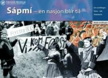 """"""" Slik ser inngangssida til det nye nettstedet for samisk kultur og historie i regi av Tromsø Museum ut."""""""