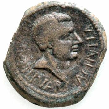 Publius Quintilius Varus på en mynt fra Afrika. (Foto: Wikimedia Commons/J. Lendering / M. Prins)