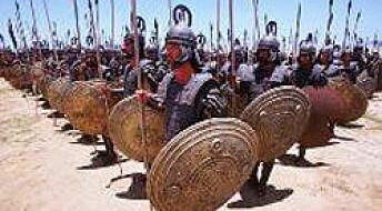 Bakgrunn: Det historiske Troja