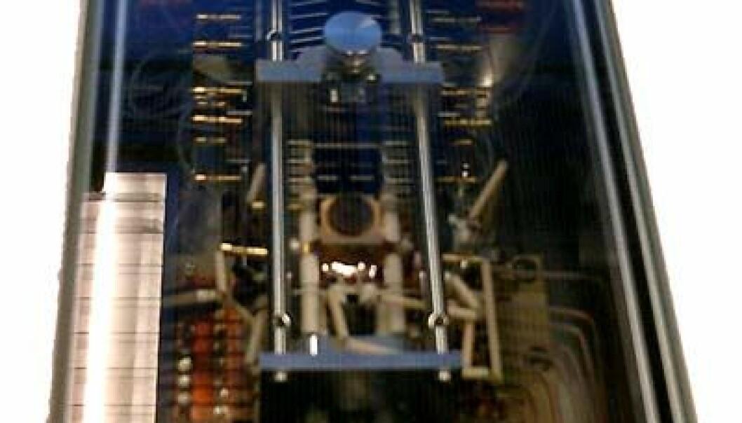 """""""Innsida av et høytoppløsende gasskromatografimassespektrometer."""""""