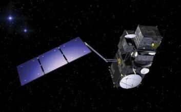 Den fremtidige europeiske satellitten Sentinel 3 vil foreta målinger av både hav og land. (Illustrasjon: ESA)