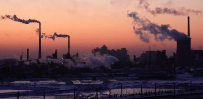 Fabrikkområde i Kina. (Foto: iStockphoto)