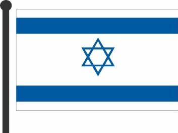 """""""Tåler Israel kritikk?"""""""