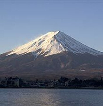 """Fuji. (Foto: Wikimedia Commons)"""