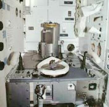 Toalettet på den amerikanske romferga.