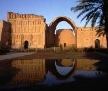 """""""Buen ved palasset Taq Kisra ved Ctesiphon, fra rundt år 600. (Foto: UNESCO)"""""""