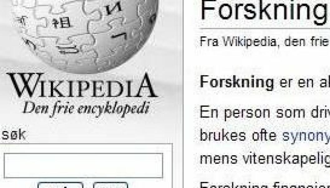Forskarskepsis mot Wikipedia