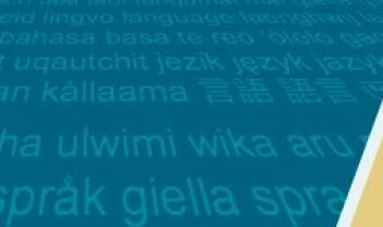 #TromSlang: Tromsø International Conference on Language Diversity