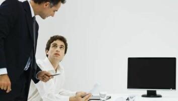 Overvåkingsteknologi har blitt billigere og mer tilgjengelig. (Illustrasjonsfoto: www.colourbox.no)