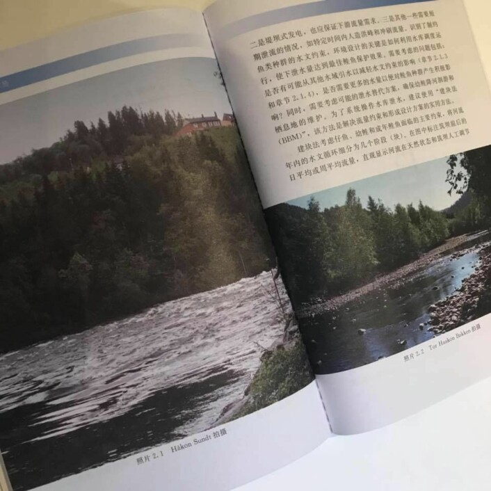 Norsk elv og norsk kunnskap, men kinesisk tekst. Den kombinasjonen ble godt mottatt i verdens største vannkraftnasjon. (Foto: Sintef)