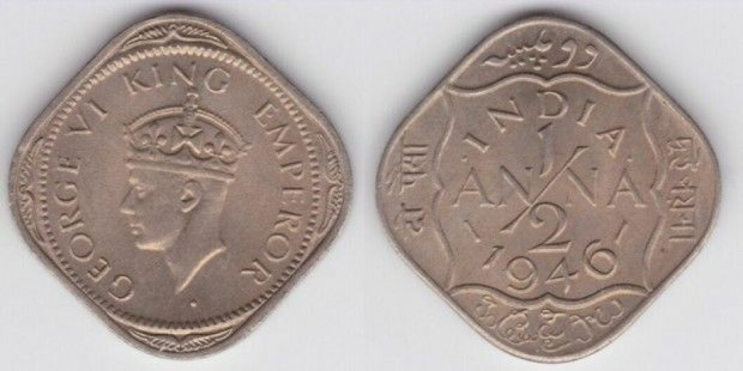 Disse indiske myntene fra 1946 hører til den britiske regjeringens siste serie av mynter før India ble selvstendig. (Foto: World Coin Gallery)