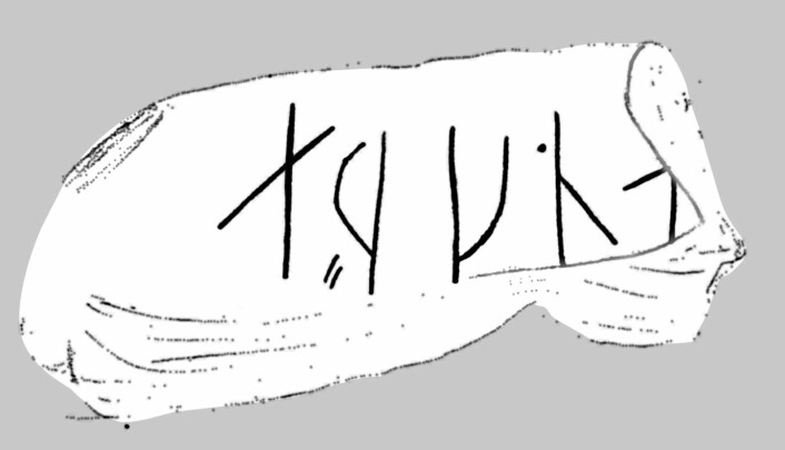 Her er en tegning av innskriften på brynen. (Foto: NIKU)