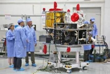 Den 620 kilo tunge satellitten er den første som er spesiell designet til bruk i kvanteeksperimenter. (Foto: CAS)
