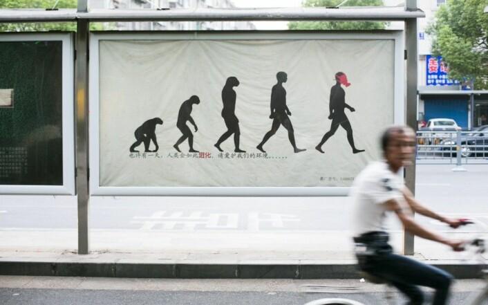 På plakaten står det «Kanskje menneskeheten en dag vil utvikle seg slik. Vær så snill å verne om miljøet». (Foto: Annica Thomsson)